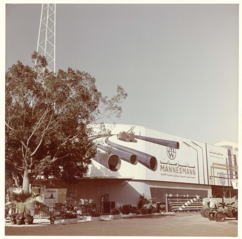Deutsche Industrieausstellung in Kairo 1957